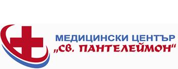 "МЦ ""Свети Пантелеймон"" София"